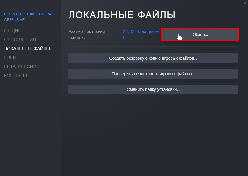 Как Настроить Сервер Для Игры 1Х1 С Другом