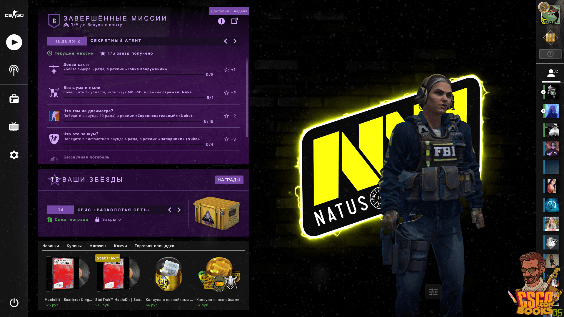 Анимированный фон киберспортивной команды NAVI для главного меню игры ксго Panorama UI
