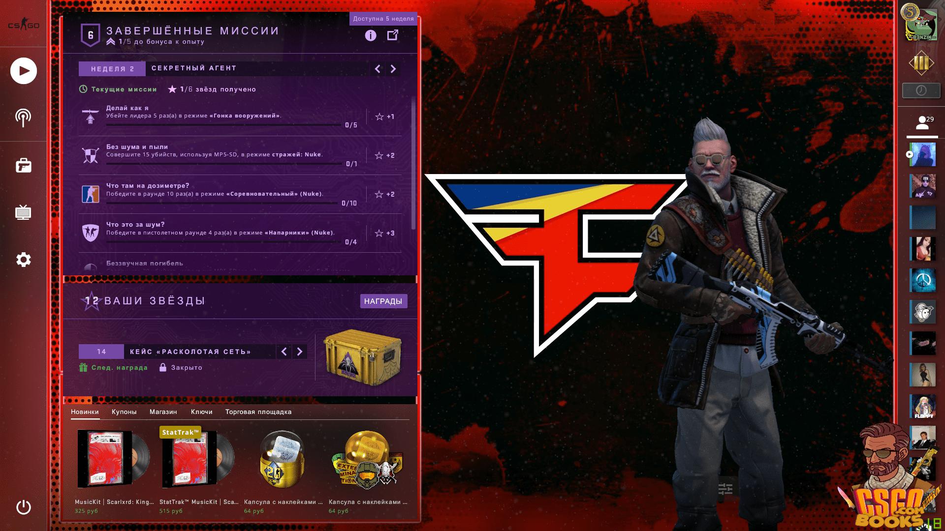 Faze Clan фон для главного меню ксго Panorama UI
