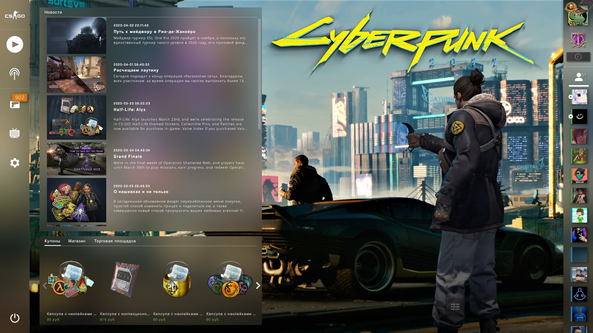 Тачка Из Cyberpunk 2077 Screenshot