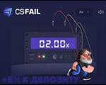 Cs.fail Бонус К Депозиту