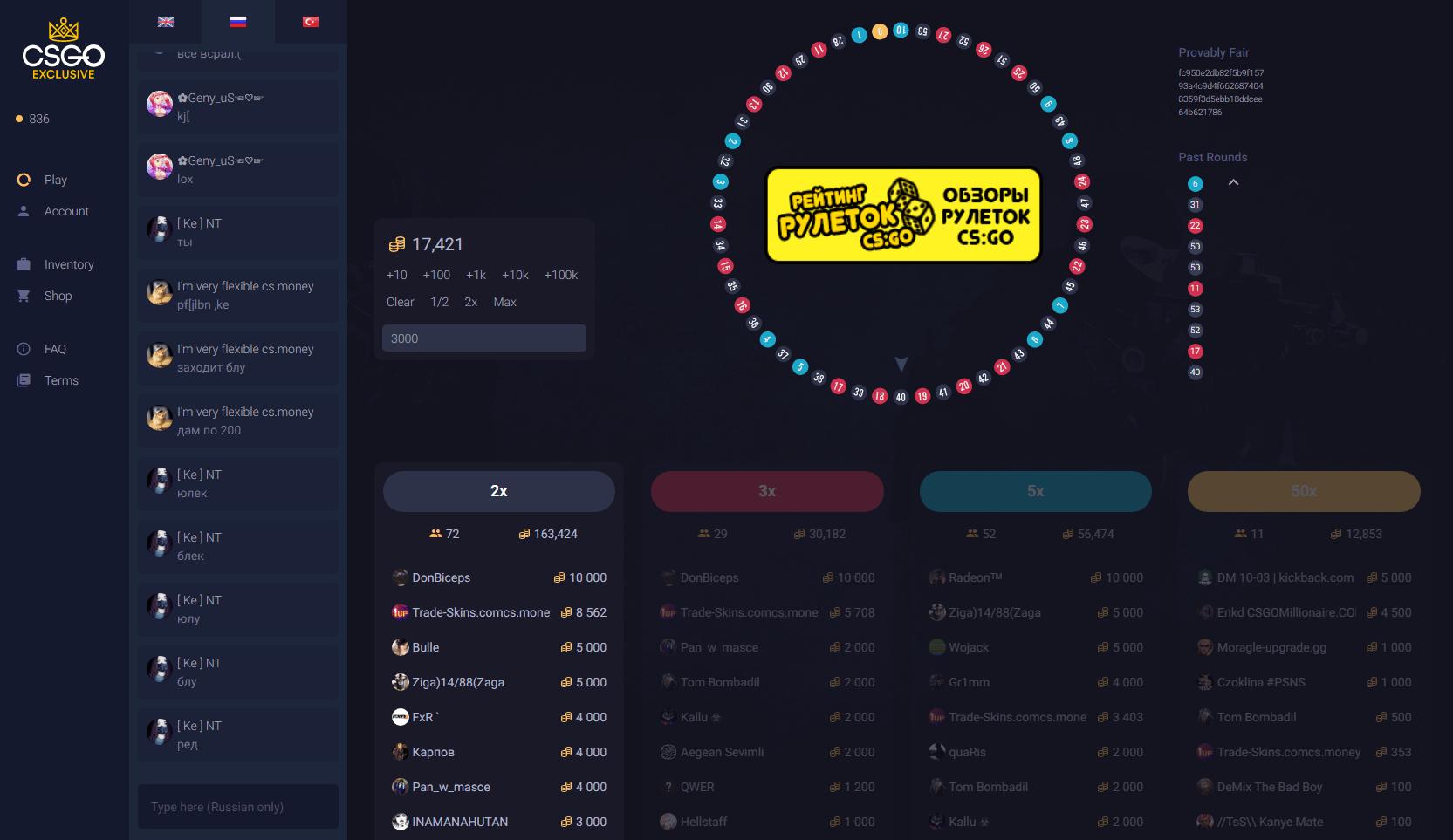 ruletki-kazino-ks-go-2018