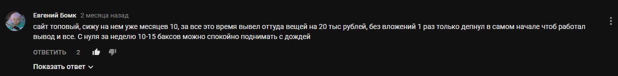 gamdom.com отзывы игроков о дабл рулетке