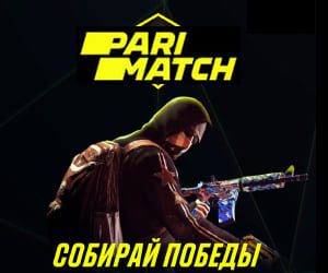 Parimatch киберспорт-букмекер