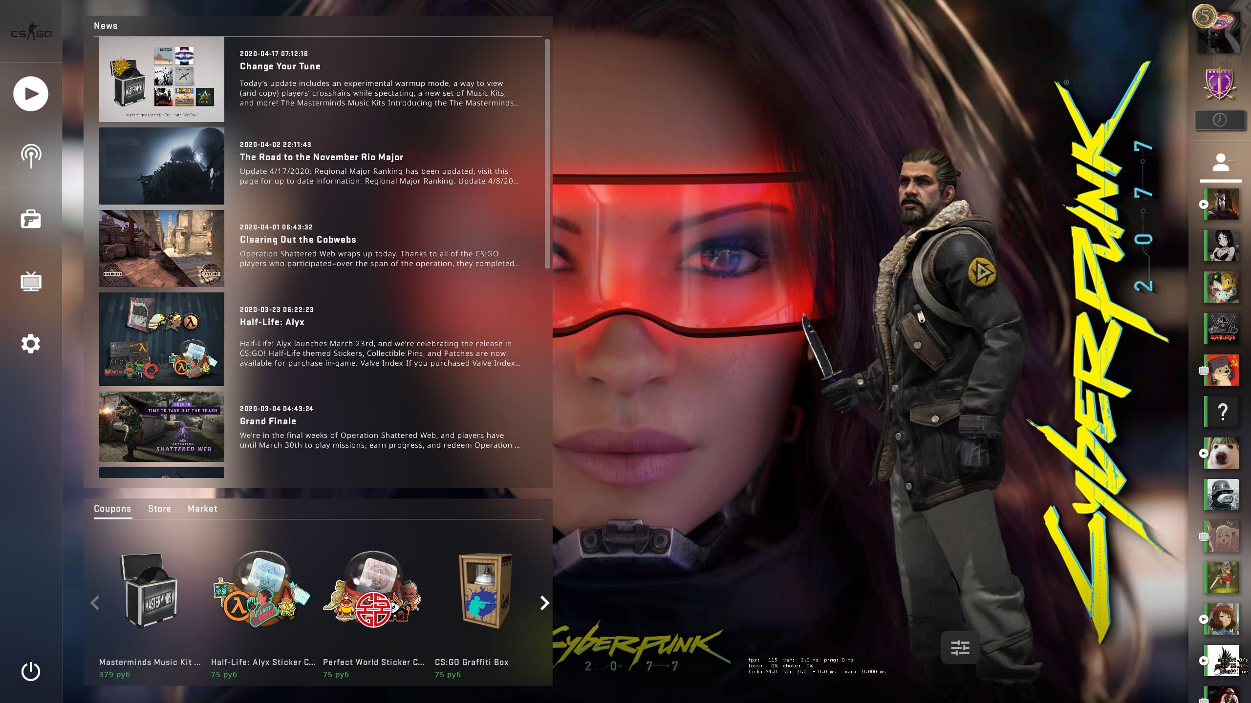 cyberpunk 2077 panorama UI woman