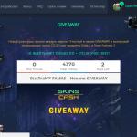 skins.cash giveaway