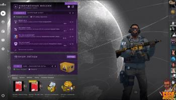 Анимированная крутящаяся планета для CS:GO – Panorama UI