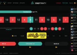 Csgotrinity.com промокод на 480 монет (0.48$). Рулетка с 3-мя режимами игры. Дабл рулетка красное-чёрное, краш рулетка и колесо фортуны на 4 цвета. Нужен деп в 1$ для вывода