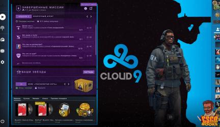 Фон Cloud9 - Panorama UI