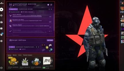 Astralis Panorama UI - скачать бесплатно фон для CS:GO