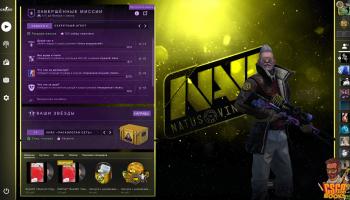 Фон NAVI для CS:GO – Panorama UI