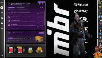 Фон MIBR для CS:GO – Panorama UI