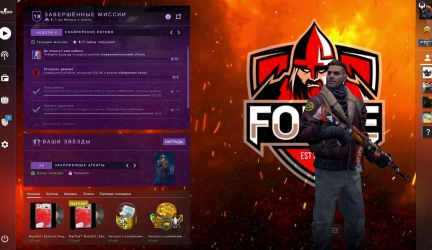 Forze Panorama UI - скачать бесплатно анимированный фон для CS:GO