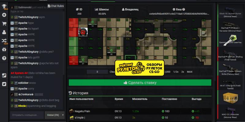 CSGOBLOCKS.COM Промокод на 5.000 монет (5$). Сайт с кучей халявы. Халява каждый час, еженедневки. Рулетка с уникальыными режимами игры.