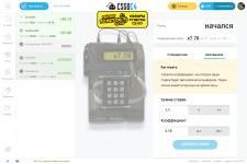 CSGOC4.COM Бонус 100% на первый депозит. Новая краш рулетка от создателей Olimp.us и бетсмашин. Вывод работает, нужен депозит.