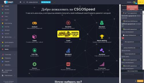 Csgospeed .Com